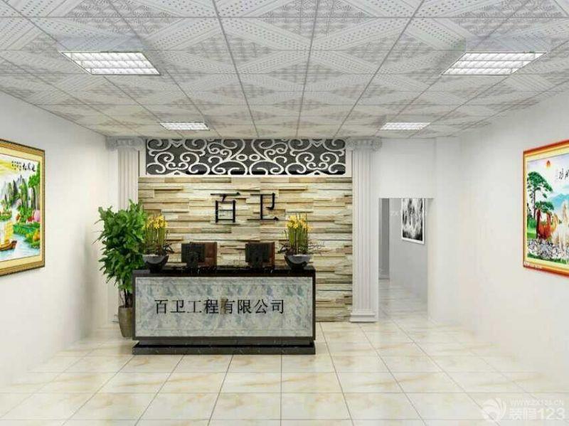 最新现代中式风格办公室装修设计图片